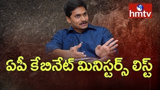 Speculations Rife on YSR Cabinet Minister List | Amaravathi Updates | hmtv