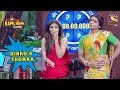 Rinku Accepts The Thumka Challenge - The Kapil Sharma Show