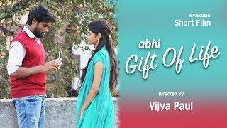 Abhi Gift Of Life Latest Telugu Short Film 2018 || Directed By Vijay Paul || Abhi || Nivistudio