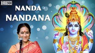 Nandanandana - Bombay S. Jayashri.