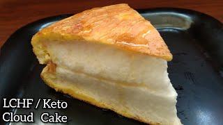 Keto Recipes -  Keto Dessert | Easy Keto Cloud Cake | LCHF / Keto Dessert | Amazing way to Enjoy Egg