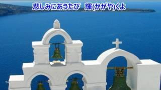 青いダイヤモンド/中澤卓也  カラオケ