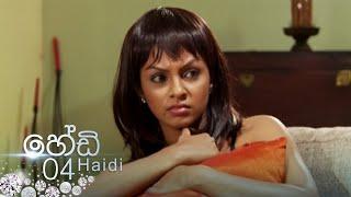 Haidi | Episode 04 - (2020-08-07)