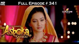 Chakravartin Ashoka Samrat - 19th May 2016 - चक्रवर्तिन अशोक सम्राट - Full Episode
