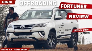 Toyota fortuner 4×2 review in hindi -3k special | Toyota fortuner offroading | price | features|look