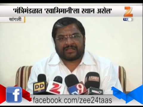 Zee24Taas : Sangli Raju Shetti On Getting On Seat