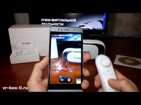 VR-BOX 2 - обзор и настройка пульта (инструкция)