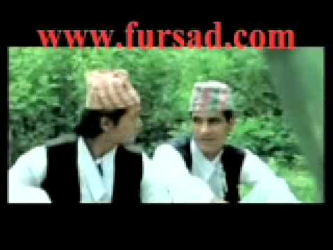 New nepali song Sugam Pokhrel