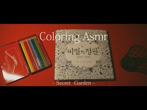 Secret Garden - sounds of the secret garden