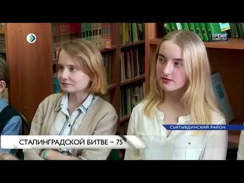 Новости партнеров: «Лыжники Коми организовали пробег в честь 75-летия победы под Сталинградом»