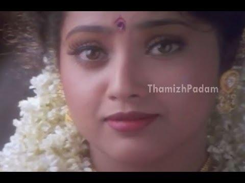 Kolai Kutram Movie Scenes - Chakravarthy & Meena Get Engaged - Ashish Vidyarthi video