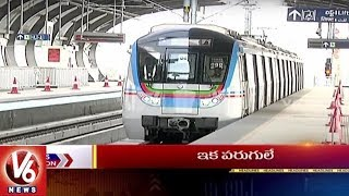 9PM Headlines | New Dialysis Center | Safety Clearance To Hyd Metro | CWC Meet