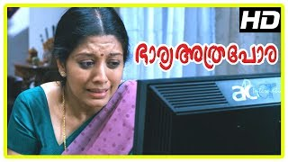 Bharya Athra Pora Movie Scenes | Gopika and Jayaram upet with Master Ken | Molly Kannamally