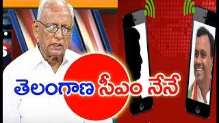 Komatireddy Rajagopal Reddy Audio Tape Viral | IVR Analysis