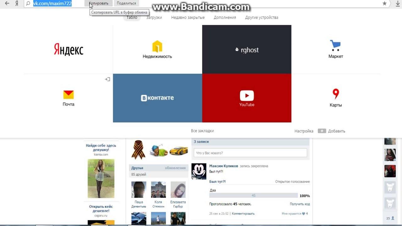 Как сделать ссылку словом Вконтакте Форум SMM 46
