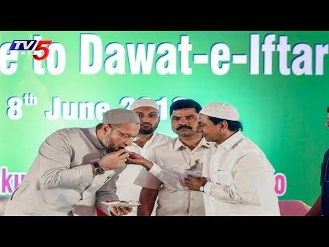 Telangana Govt's Iftar Party Held In LB Stadium | Hyderabad | TV5 News