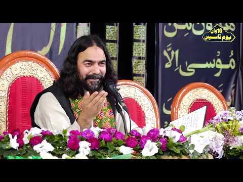 Janab Syed Muqaddas Kazmi (2) | Jashn e Fateh e Khyber 2020