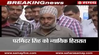 KLF Chief Terrorist Harminder Singh Mintu arrested in Delhi