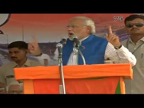 Shri Narendra Modi addresses Bharat Vijay Rally in Ghazipur (Uttar Pradesh) - 9th May 2014
