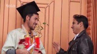 Shabake Khanda - Season 2 - Ep.13 - Graduation comedy