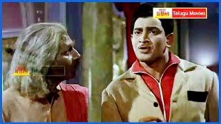 Kanchana - Avey Kallu - Telugu Full Length Movie - Superstar Krishna,Kanchana,Rajanala part - 20
