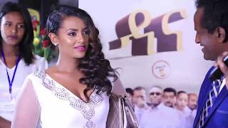 Dana - Season 4 Overview, Part 3 (Ethiopian Drama)