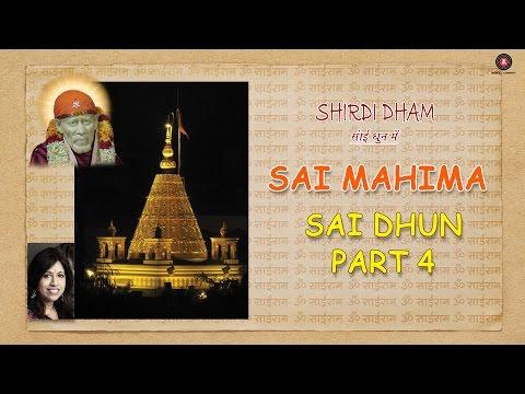 Sai Mahima - Part 4 | Shirdi Dham - Sai Dhun Main | Kavita Krishnamurti...