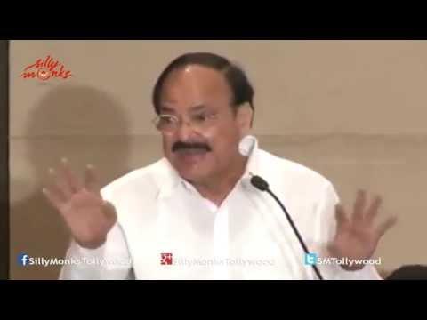 Venkaiah Naidu Speech @ D. Ramanaidu Santhapa Sabha