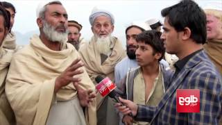 Anti-Pakistan Protest to Denounce Pakistani Forces Missile Attacks