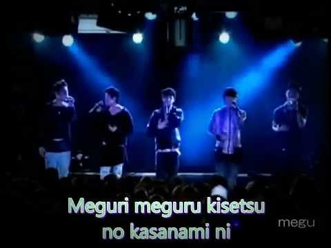 [engsub] 090725 Beast Japan Showcase - Arashi's Blue Cover video