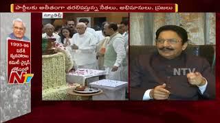 Maharashtra Governor CH Vidyasagar Rao Pays Tribute To Atal Bihari Vajpayee | NTV