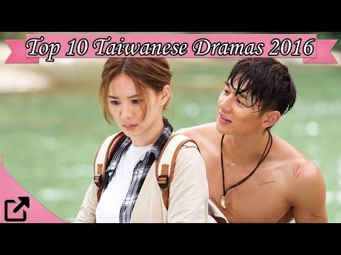Top 10 Taiwanese Dramas of 2016 (#01)