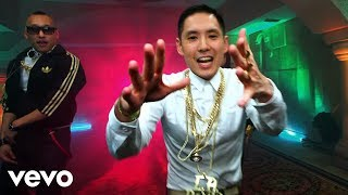 Клип Far East Movement - Jello ft. Rye Rye