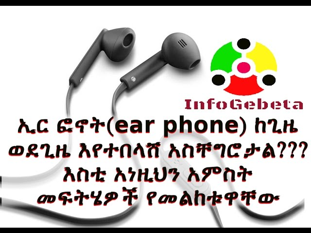 InfoGebeta Earphone Problem? Here is 5 good solution for it.