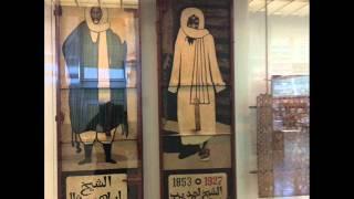 Californie | Aéroport San Francisco - Exposition sur Serigne Touba et Mame Cheikh