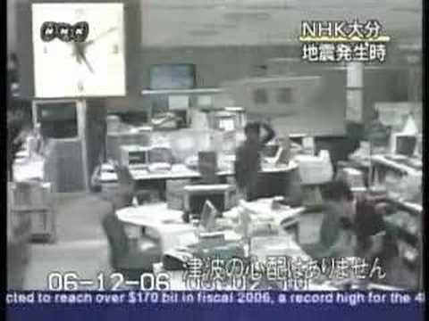 Earthquake in Kyushu island