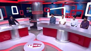 Power Center - Discussing Online Shopping - E-commerce | TV New