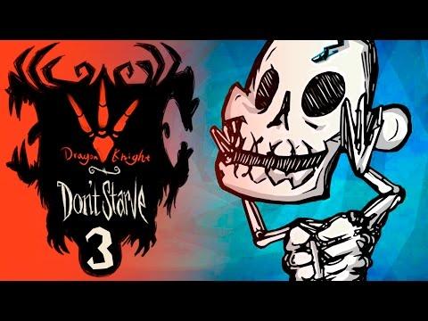 DON'T STARVE: DRAGON KNIGHT #3 ВИЛТОН ТОРГОВЕЦ