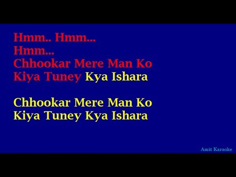 Chu Kar Mere Man Ko - Kishore Kumar Hindi Full Karaoke with...
