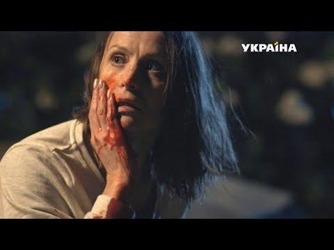 Ритуал | Агенты справедливости | Сезон 6