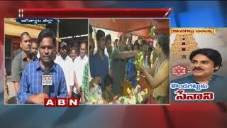 Power Star To Launch Political Yatra From Kondagattu Hanuman Temple