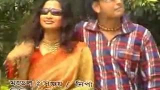 Ghori Bangla music by Prometheus Biplob