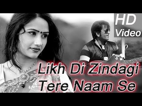 Likh Di Zindagi Tere Naam Se - Latest Hindi Video Song - (Male...