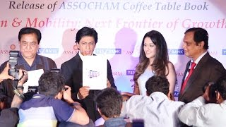 UNCUT - Coffee Table Book Launch | Shahrukh Khan | Yes Bank | Assocham