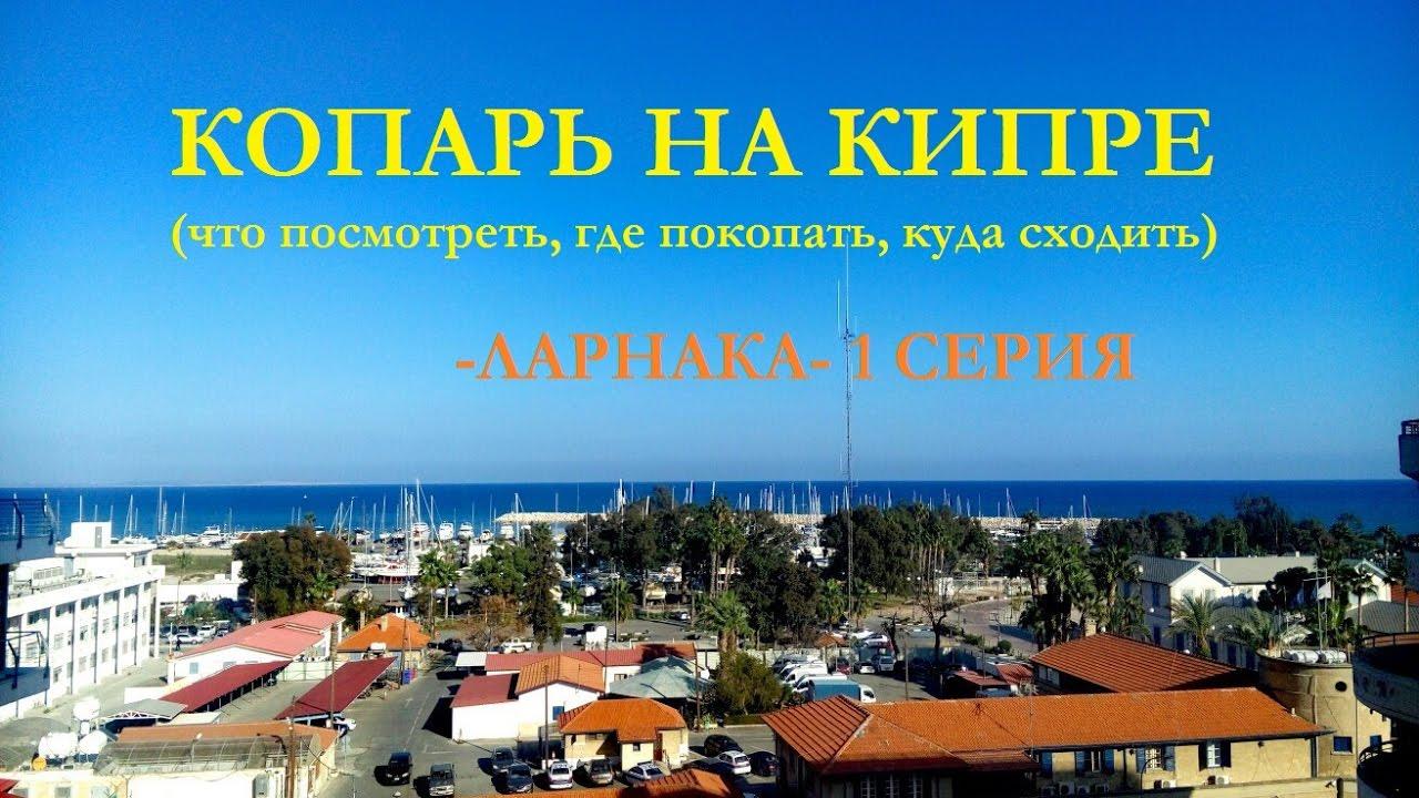 Ayios tykhonas larnaca cyprus 15 day weather forecast