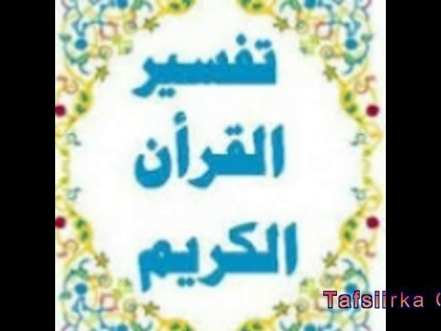 Tafsiirka Qur'aanka Kariimka (*117-109 سورة هود *) Li Sh Xassan Ibrahim Ciise Xafidahullaah