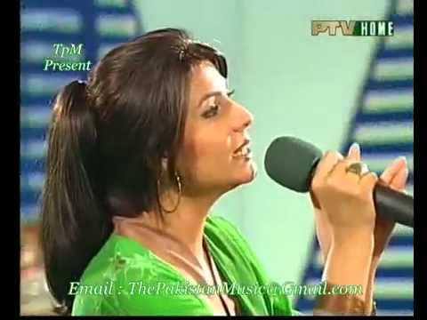 fariha Parvez   Wey Main Tere Lar   In Ptv   Youtube video