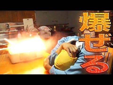 【東京は公園で花火が禁止!?】行き場を失った火薬園児が見つけた静かにできるnew花火スポット
