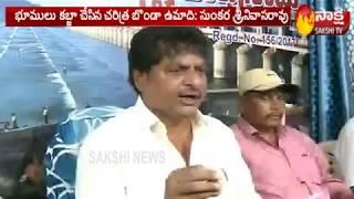 Sunkara Srinivasa Rao Fires On Bonda Uma | రాజకీయ ముసుగులో ఉన్న రౌడీలను గుర్తించాలి