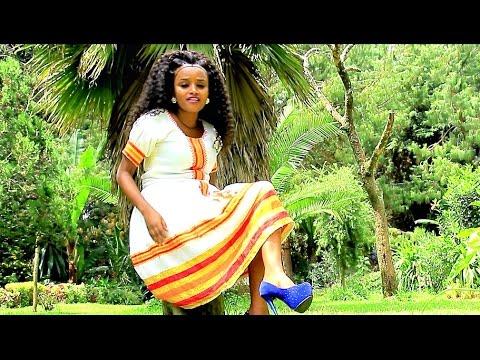 Etenesh Demeke - Yabajalew - New Ethiopian Music